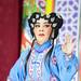 Sai Yong Hong Opera Troupe