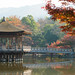 Ukimi-do Hall in Nara
