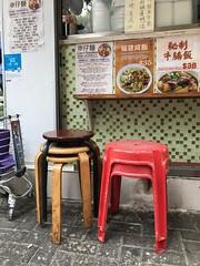 IMG_3178 (MikeSpiteri) Tags: mongkok unmodified stacked restaurant plastic
