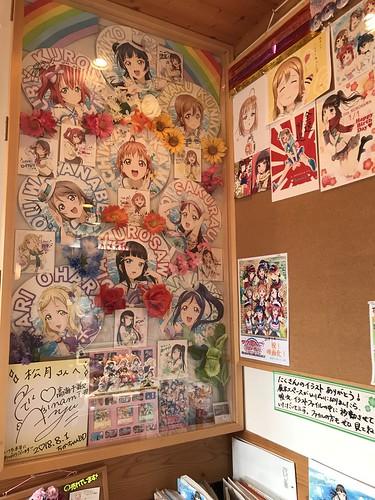 Shougetsu Cafe 松月Cafe