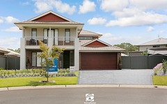 6 Benalla Cove, Harrington Park NSW