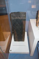 Early Korean printing block (quinet) Tags: 2017 antik asia canada ontario rom royalontariomuseum toronto ancien antique