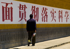 Man Walking Along A Wall With Chinese Script, Dali, Yunnan Province, China (Eric Lafforgue) Tags: a0007245 adultsonly asia china chinesescript colorpicture fulllenght horizontal onepeople oneperson realpeople rearview street unrecognizableperson yunnan yunnanprovince dali