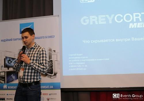 BIT-2019 (Zaporizhia, 13.02)