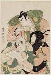 ARASHI 画像76