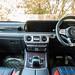2019-Mercedes-AMG-G63-7