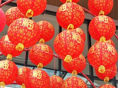 """Fú"" 福 Red Lanterns (█ Slices of Light █▀ ▀ ▀) Tags: red lantern lanterns fú 福 starling mall shopping festival lunar chinese new year newyear 過年 新年 春節 urban damansara utama pj petaling jaya 八打灵 八打灵再也 selangor kuala lumpur 吉隆坡 kl malaysia 馬來西亞 malaisie malaysias 马来西亚 asia 亞洲 asie asien city olympus ep5"