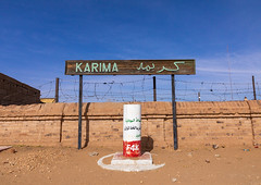 Karima billboard in the train station, Northern State, Karima, Sudan (Eric Lafforgue) Tags: africa billboard buildingexterior builtstructure colorimage copyspace day developingcountry horizontal journey karima nopeople photography publictransport publictransportation railtransportation railroad railroadstation railway railwaystation station sudan sudan180728 train trainstation transportation travel traveldestinations northernstate