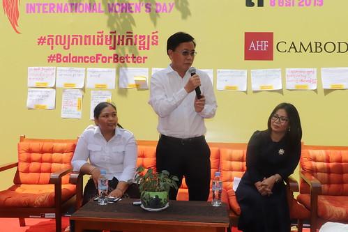 IWD 2019: Cambodia