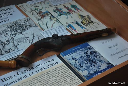 Краєзнавчий музей міста Олександрія 109 InterNetri Ukraine