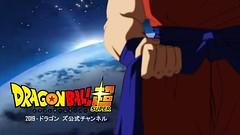 Dragon Ball Super revient en juillet avec cette nouvelle saga (newsmangas) Tags: dragon ball super