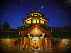 Zheng Hoo ( 鄭和) Mosque (yusuf ks) Tags: chengho zhenghe zhenghoo 鄭和 masjid mosque temple pagoda architecture nightshot china chinese arabic palembang surabaya eastjava jawatimur indonesia