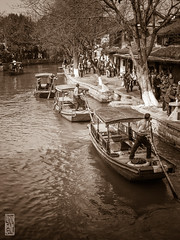 Comme une vieille carte postale... (TchinChine !) Tags: chine pays zhujiajiao 中国 上海 朱家角 canal sampan