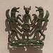 So-called Luristan bronze cheekpiece from a horse bit