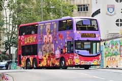 CTB Alexander Dennis Enviro 500 MMC Facelift 12m (ADL bodywork) (kenli54) Tags: ctb citybus hongkongbus hongkong doubledeck doubledecker bus buses 8537 vp850 118 yearofthepig pig zodiac chinesezodiac adl alexander alx dennis enviro e500 enviro500 e50d e500mmc mmc facelift