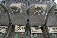 EVA Air Economy Class Seats (Luke Lai) Tags: br evaair evaairways 長榮航空 hellokitty hellokittyjet badbadtzmaru cabin economyclass airbusa330 airbusa330300 b16331
