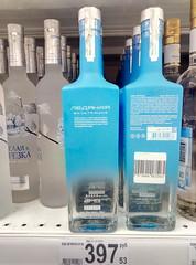 "Vodka ""AMG soft"" (m_y_eda) Tags: meizu m3 note 瓶子 瓶 ขวด കുപ്പി ಬಾಟಲಿ సీసా புட்டி بوتڵ بوتل بطری פלאש בקבוק шише пляшка лонхо лаг бутылка бутилка боца φιάλη tecontli sticlă şişe shishja pudele pudel molangi láhev gendul garrafa flesj fles flassche flaske flaska flasche fläsch dhalo chai butelka butelis buteli buteglia buidéal buddel boutèy bouteille bottle bottiglia botol botila botelo botella botelkė botal bosa boca bhodhoro"