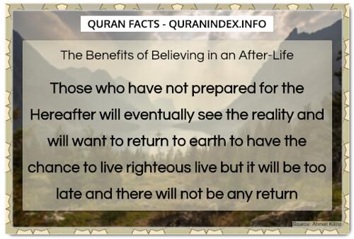 Flickriver: Most interesting photos from ▸[ Quran Photos