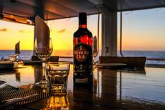 Dinner Table at Sea (E. Hanson) Tags: havana rum cuba