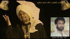 chudian suhag dian (kheewa brar) (kheewa_brar) Tags: kheewa brar geet panjabi panjab manila urdu