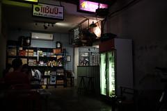 1167 (Pseudophotogenic) Tags: fujifilm xt1 xf23mmf14r travel chiangmai thailand streetphotography streetfood tropical asia finnsabroad