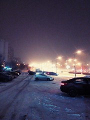 Morning (msergeevna) Tags: prestigio winter winterbeauty зима