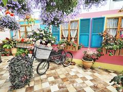 菁芳園 彰化田尾 景觀餐廳 44 (slan0218) Tags: 菁芳園 彰化田尾 景觀餐廳 44