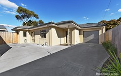 2/23 Peppercorn Parade, Epping VIC