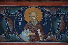 Деркачев Александр. Cвято- Преображенский скит Данилова монастыря
