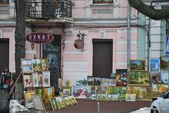 Киїїв, лютий, весна 064 InterNetri Ukraine