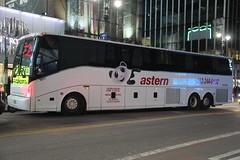 IMG_4715 (GojiMet86) Tags: eastern coach nyc new york city bus buses 2013 c2045l 78 34th street 7th avenue ye2cc2abxd2048069