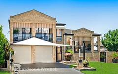 1 Drysdale Circuit, Beaumont Hills NSW
