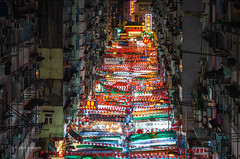 Temple Street (pietkagab) Tags: templestreet nightmarket famous street night stalls bazar hongkong kowloon chinese buildings evening colorful asia asian southeast pietkagab photography pentax pentaxk5ii piotrgaborek city sightseeing