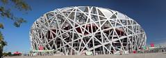 Bird's Nest (bae43) Tags: beijing birdsnest china chinese niaochao olympic olympics pano panorama stadium