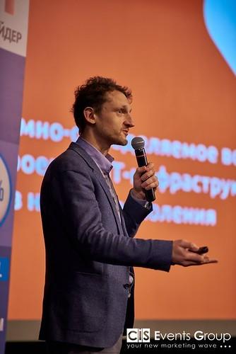 BIT-2019 (Москва, 14.03)