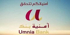 Umnia Bank recrute des Directeurs d'Agences sur tout le Maroc (dreamjobma) Tags: 012019 a la une agadir casablanca directeur el jadida fès finance et comptabilité kénitra laayoune marrakech meknès mohammedia oujda rabat tanger taza umnia bank emploi recrutement recrute