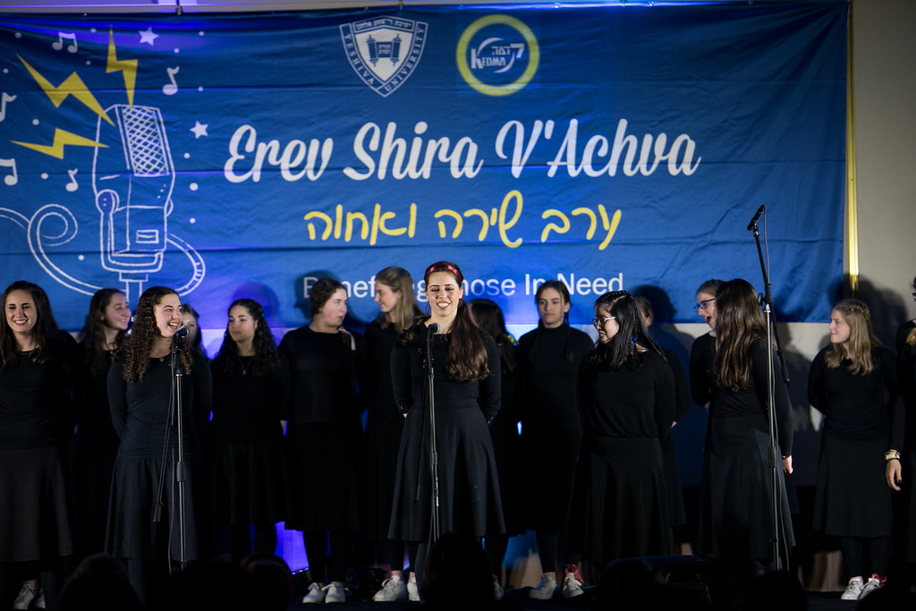 The World's Best Photos of choir and israel - Flickr Hive Mind