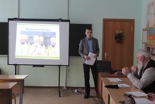 Школьная научно-практическая конференция православной направленности прошла в Староминском районе