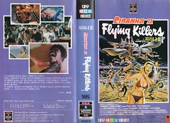 """Seoul Korea vintage VHS cover art for toothy cult fave """"Piranha II: Flying Killers"""" (1981) - """"First Edition"""" (moreska) Tags: seoul korea vintage vhs coverart horror piranhaiiflyingkillers 1981 spawn bikini beach retro james cameron drivein bmovie grindhouse sequel eighties videocassette homeentertainment cult gore creature labels daewoo spine rca fade hangul graphics fonts marketing logos collectibles archive museum rok asia"""
