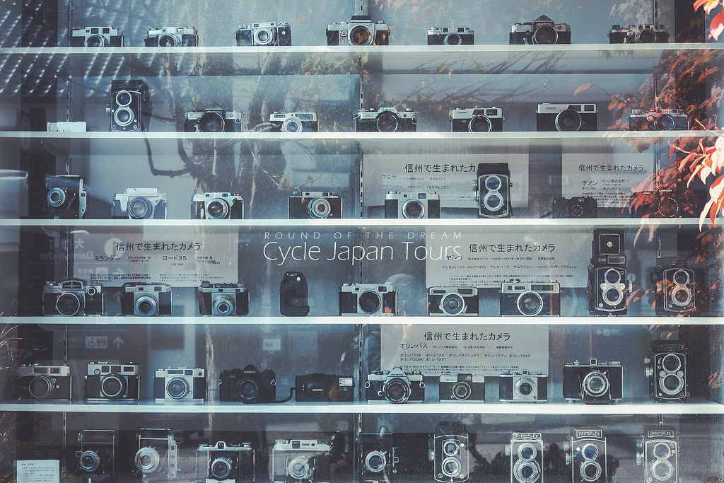 Cycle Japan Tours_023