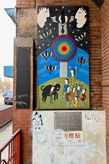 Lover's Day (Ricky Leong) Tags: alberta art calgary canada painting photowalk publicart random urban
