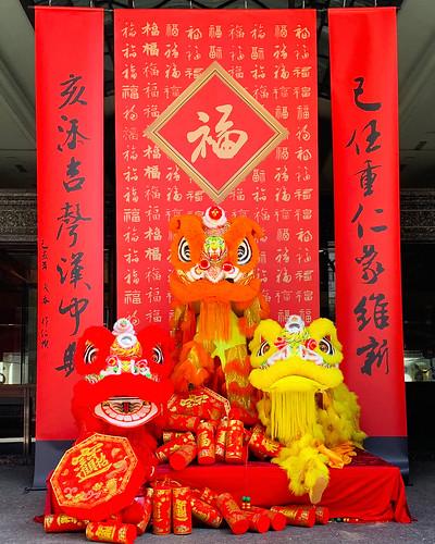 Chinese New Year Taipei