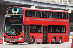 KMB Volvo B9TL 12m AVBWU737 @ 1A (EddieWongF14) Tags: bus doubledecker kowloonmotorbus kmb volvo volvobus volvob9tl b9tl b9tl12m wrightbus wrighteclipsegemini2 eclipsegemini2 avbwu avbwu737 ve3635 kmb1a adfreebus