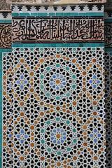 Bou Inania Madrasa, Fez (Wild Chroma) Tags: medersa bou inania fez madrasa detail tiles bouinania