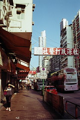 深水埗_5 (Explored on Dec 31, 2018) (Taiwan's Riccardo) Tags: 2018 hongkong 135film negative color slr pentaxlx rolleilens hft distagon fixed 35mmf28 plustek8200i 香港 fujifilmc200 深水埗 九龍 kowloon