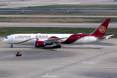 Juneyao Airlines | Boeing 787-9 | B-207N | Shanghai Hongqiao (Dennis HKG) Tags: aircraft airplane airport plane planespotting canon 7d 100400 shanghai hongqiao zsss sha juneyao juneyaoairlines dkh ho boeing 787 7879 boeing787 boeing7879 dreamliner b207n