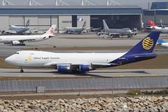 XH B744F G-GSSA (EddieWongF14) Tags: globalsupplysystems boeing boeing747 boeing747f boeing747400f boeing74747uf b747 b747f b744 b744f 747 747f 744f 747400f 74747uf ggssa hkg vhhh hongkonginternationalairport