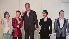 20190401_P1050165 (NAMARA EXPRESS) Tags: street city urban panel person statue talent announcer 16x9 spring daytime indoor color mbs umeda osaka japan panasonic lumix dmcgm1 gm1 20mm f17 asph namaraexp