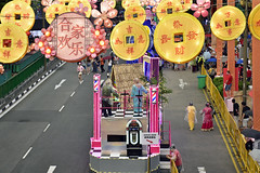 Chingay @ Chinatown (chooyutshing) Tags: decoratedfloat display merdekageneration toteboard peoplesassociation chingaychinatown chinesenewyear2019 festival newbridgeroad chinatown singapore