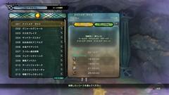 Ni-No-Kuni-II-El-Renacer-de-un-Reino-120319-022